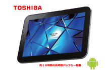 ICONIA TAB A700-S16S